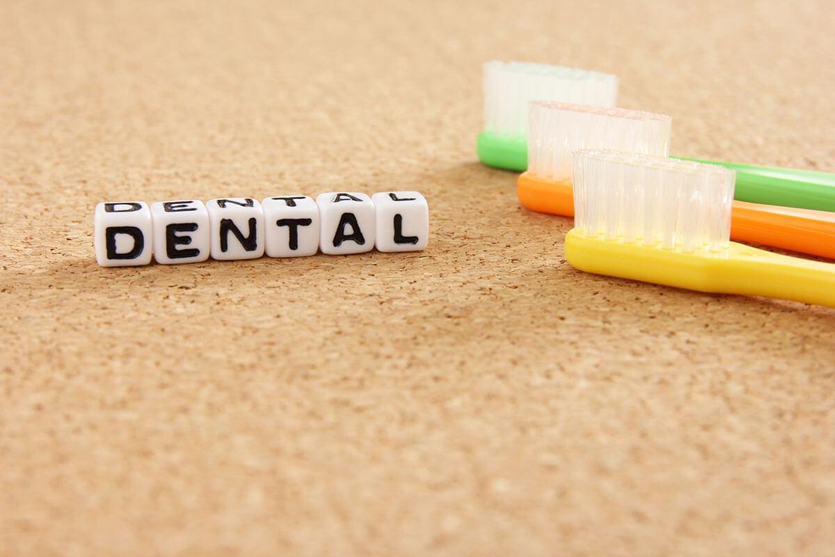 【父の日ギフト】デンタルケア・電動歯ブラシ