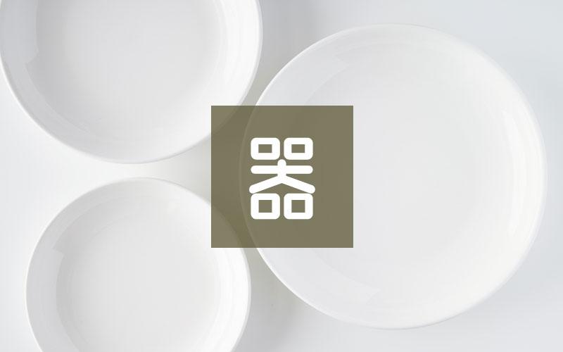キッチン用品・調理器具ギフト
