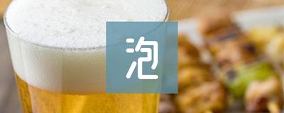 ビールギフト