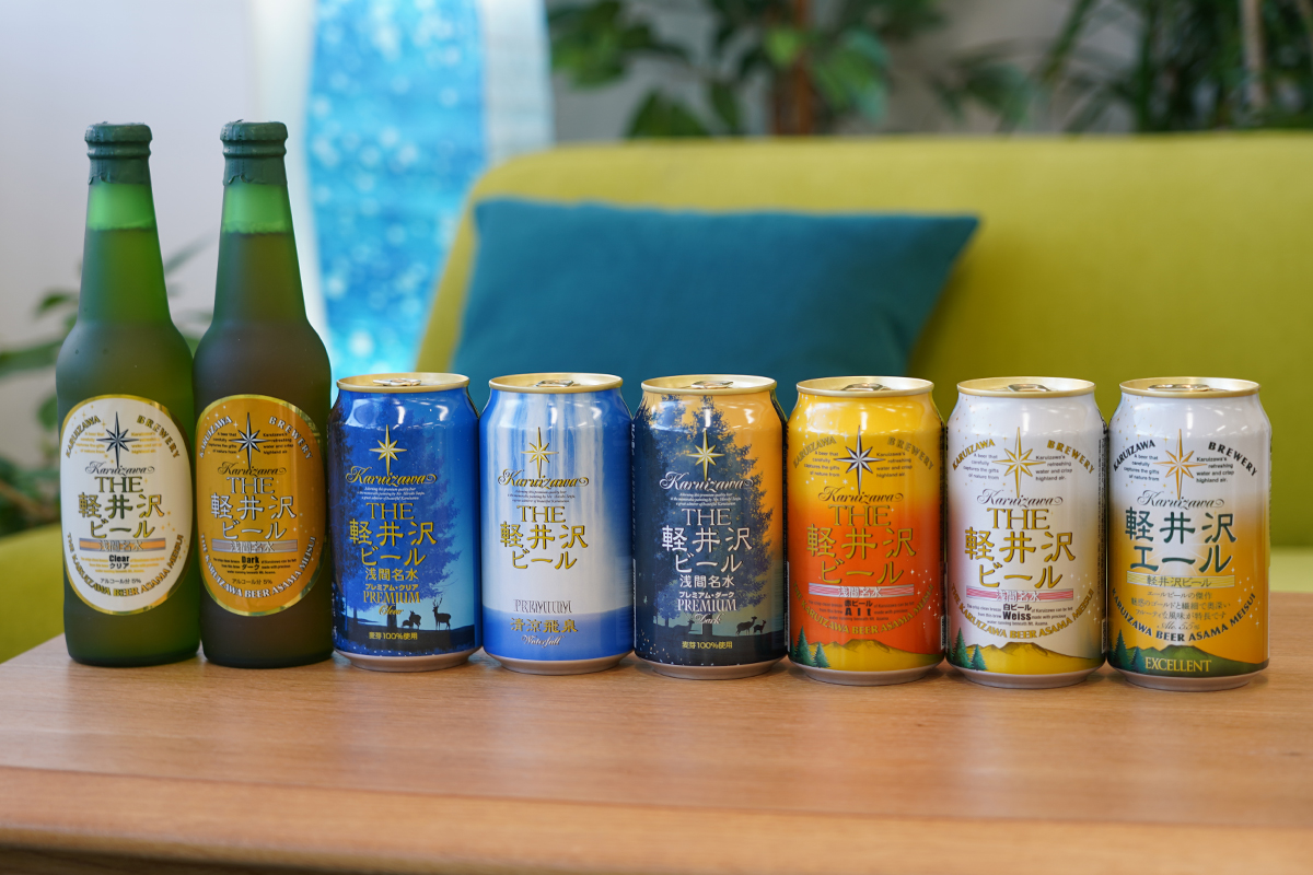 THE軽井沢ビール 8種類の飲み比べセット