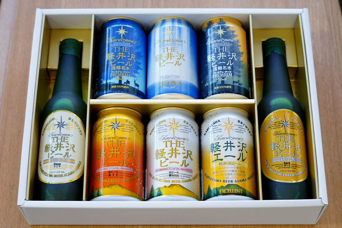 THE 軽井沢ビールの飲み比べセット