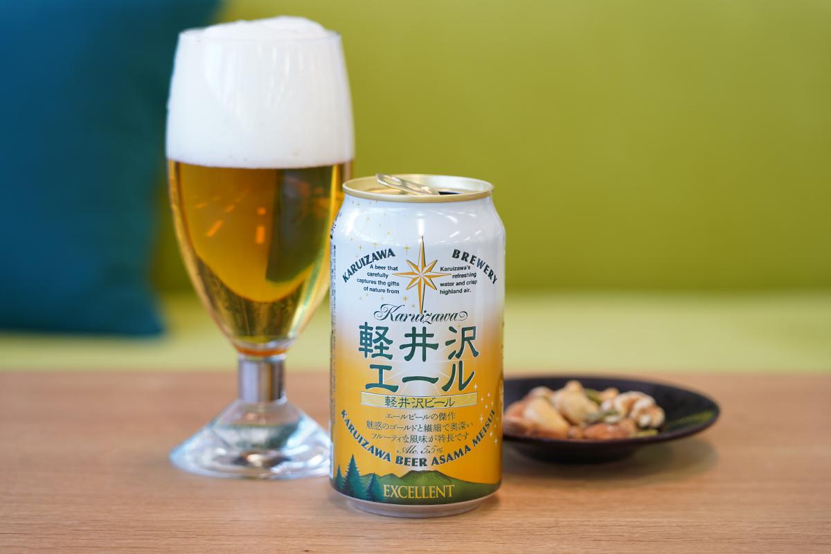 THE 軽井沢ビール 軽井沢エール エクセラン