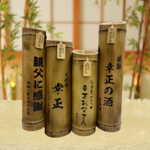 【父の日限定商品】お父さんへ感謝と名前をオリジナル彫刻「不思議な竹焼酎」720ml25°