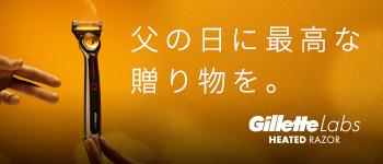 Gillette Labs Heated Razor(ジレットラボ・ヒーテッドレーザー) 父の日ギフト・プレゼント