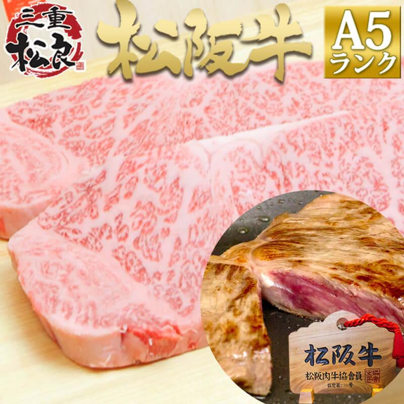 高級牛のステーキ