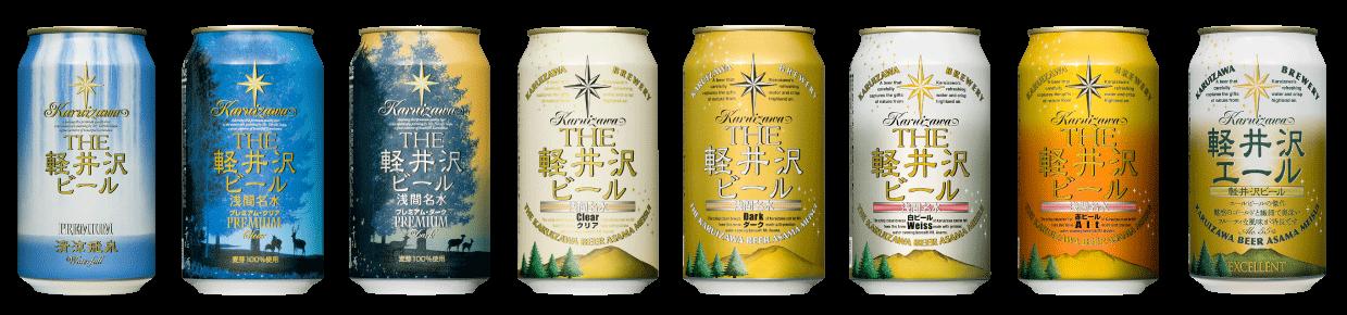 軽井沢ブルワリー 父の日ギフトセット 商品ラインナップ
